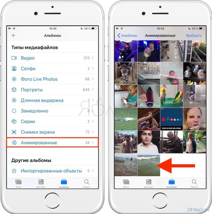 Как сделать «гифку» из серии фотографий с помощью «Команды Siri»