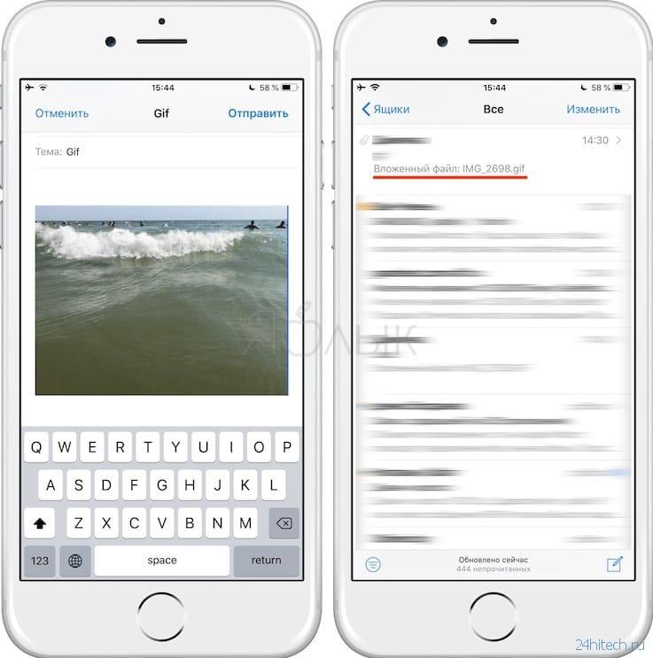 как сделать гифку из картинки на айфоне