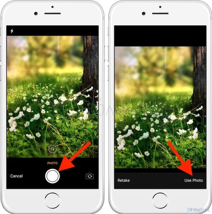 как фотографировать на айфон с геометками многие нас задумывались