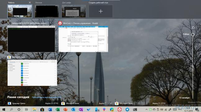 Windows Insider: в медленный круг ушла первая сборка Windows 10 20H1
