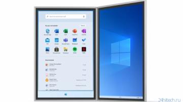 Microsoft изменила принципы тестирования новых функций Windows 10