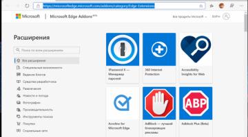Магазин расширений нового Microsoft Edge открыт для всех разработчиков