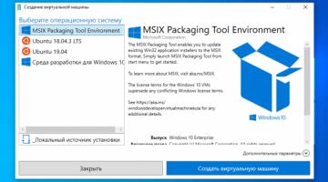 В Windows 10 ARM можно будет пользоваться Hyper-V