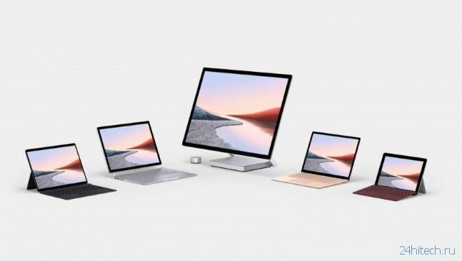 Будущее Surface и интерфейса Windows теперь в одних руках