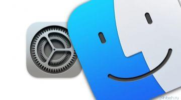 Как использовать группы для сортировки файлов в Finder на Mac