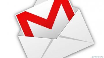 Как визуально изменить e-mail адрес в Gmail, но продолжать получать на него письма: 3 способа