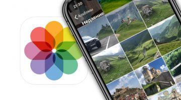 Новое в iOS 14: Как в «Фото» на iOS показать миниатюры фото и видео с действительным соотношением сторон