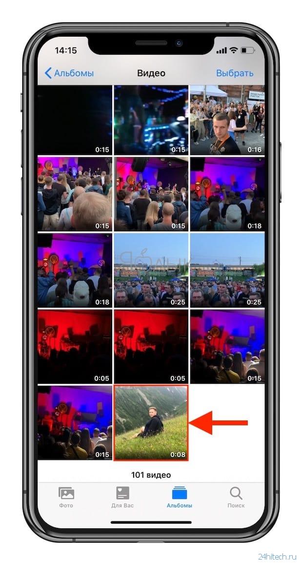 Как улучшить качество фото на айфоне фотографиях