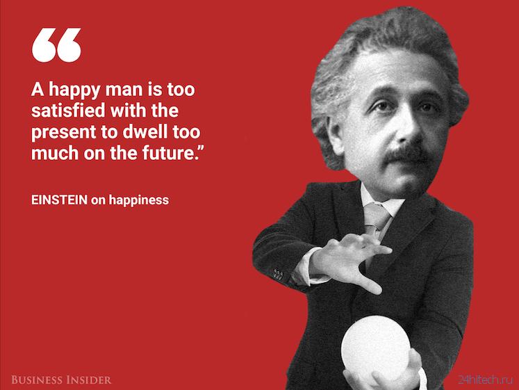 15 лучших цитат Альберта Эйнштейна о науке и жизни