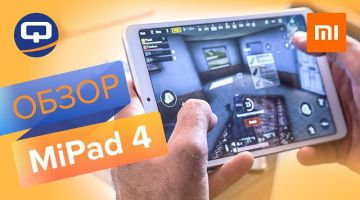 Обзор Xiaomi MiPad 4. Удивил! / /