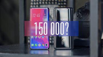 Телефон за 150 000 руб. Какой он?